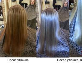 Кератиновое выпрямление и восстановление волос GK без Формальдегида. фото